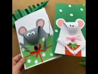 Очень красивые новогодние открытки!