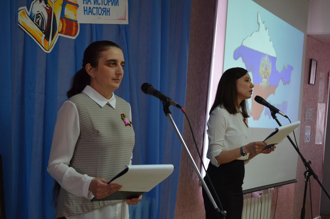 В Петровске проходят мероприятия, посвящённые годовщине присоединения Крыма к России