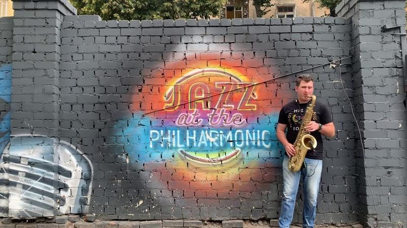 NAT KING COLE L O V E Outdoor walking with saxophone Саксофоніст Андрій Романенко COVER 🎷