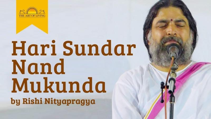 Hari Sundar Nand Mukunda Rishi Nitya Pragya Sri Krishna Bhajan Art of Living Bhajan