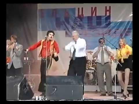 Ельцин танцует в Ростове на Дону перед 1 м туром выборов 96