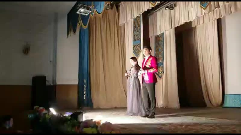 Қуандық Рахым Гаухар Сардарбек