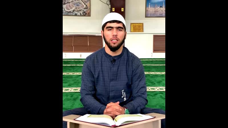 Учимся читать Коран Сура Ан-Нас