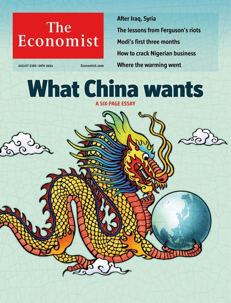 THE ECONOMIST - Audio Edition, August 23th to August 29th - 2014