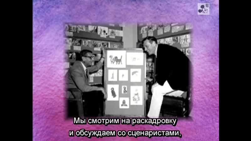 Коты аристократы 1970 Братья Шерманы. Аристократы Песен Disney