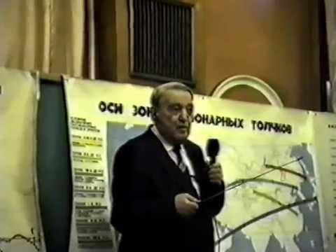 Основы теории этногенеза Л.Гумилева.avi