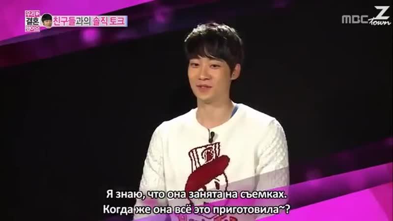 Молодожены - Свадебная фотлсессия Юн Хана и Со Ён (2 часть )( 15 эпизод )