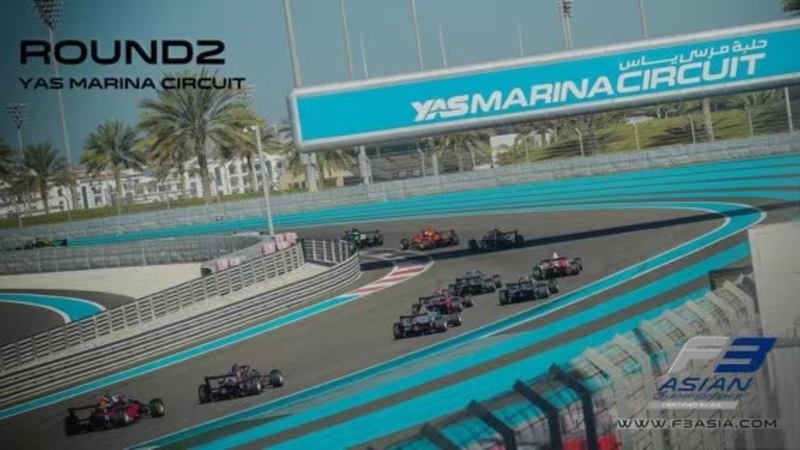 2021 F3 Asian Championship Certified by FIA Round 2 Race 5 Live Streaming