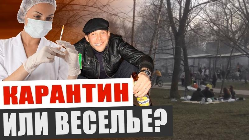 РОССИЯ ПРИМЕР РАБОТЫ ЕСТЕСТВЕННОГО ОТБОРА