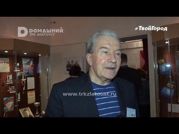 13 я Конференция Золотые россыпи былого имени Н А Косикова