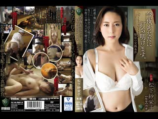 rbd 826 - Matsushita Saeko - English Subtitle All the JAV Hentai Hentai japan Brazzers Big tits Drama creampie