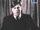 Владимир Маяковский - Стихи о советском паспорте