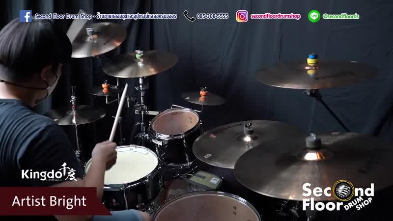 Kingdo Cymbals Artist Bright B20