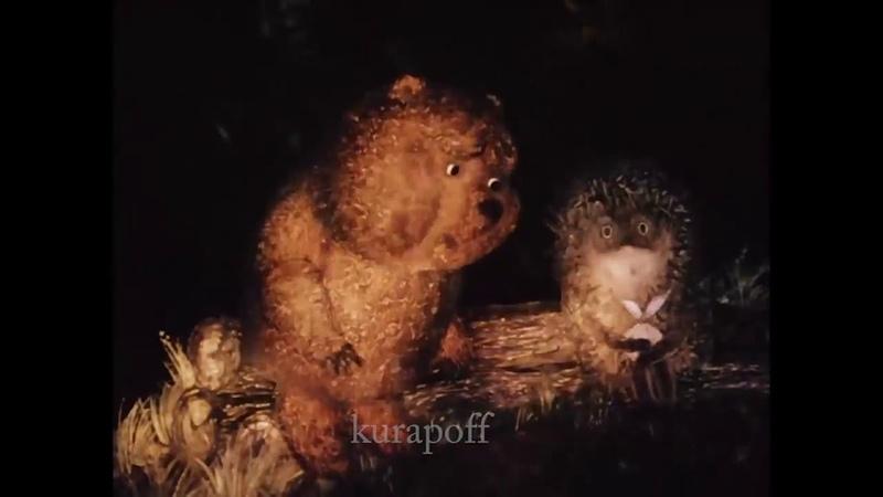 Медвежонок и ежик Звонок в полицию