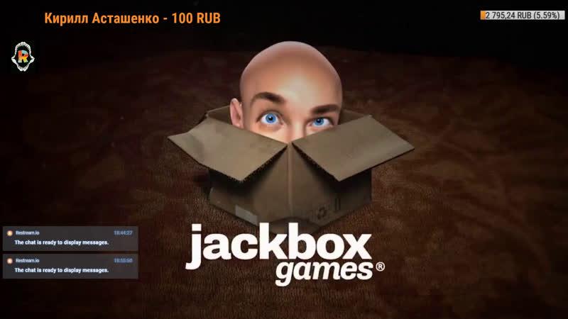 Неожиданный и приятный The JackBox Party pack