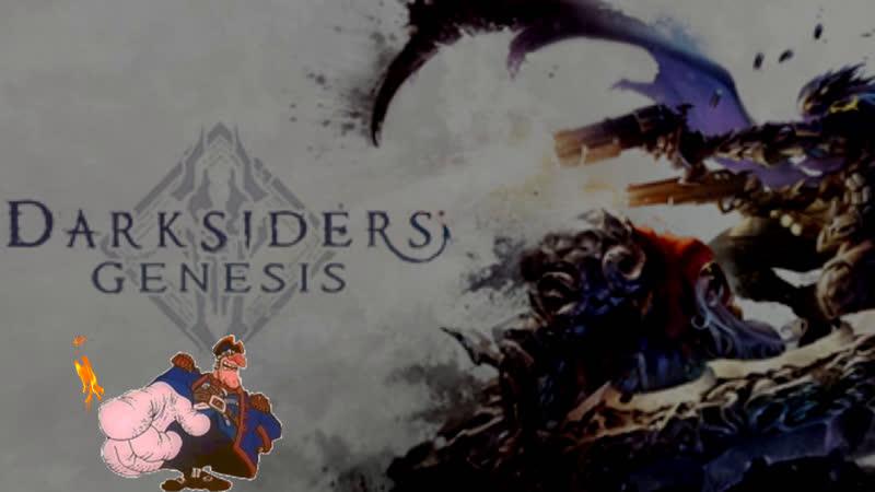 Два мужика без всякого гачимучинга в Darksiders Genesis
