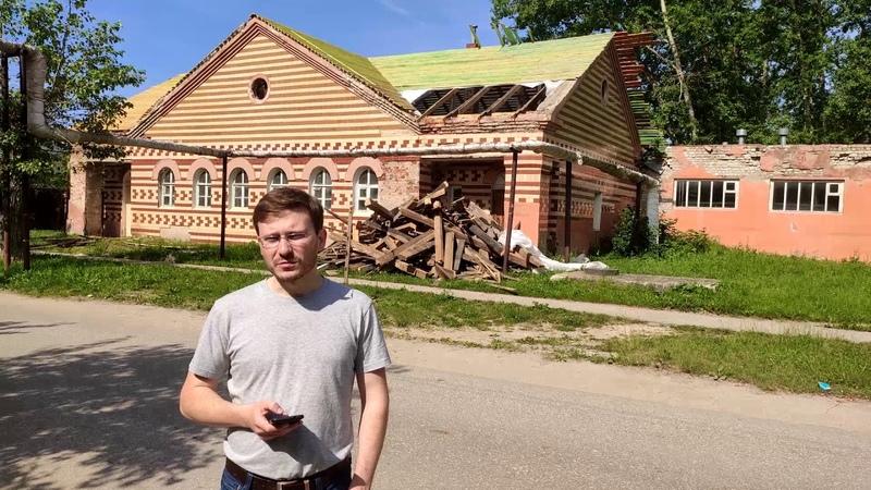2020 ремонт крыши бани в п Лесной Шиловского р на Рязанской обл продолжение