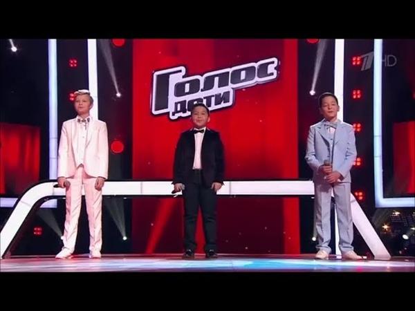 Ержан Максим, Ислам Балкоев и Иван Стариков исполняют песню Муслима Магомаева «Синяя вечность».