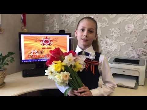 Юшкина Ева, 2А