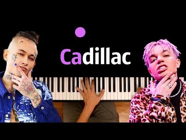 MORGENSHTERN Элджей - Cadillac ● караоке | PIANO_KARAOKE ● ᴴᴰ НОТЫ MIDI