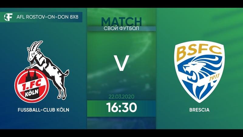 Fussball Club Koln 2 3 Brescia 2 Intertoto