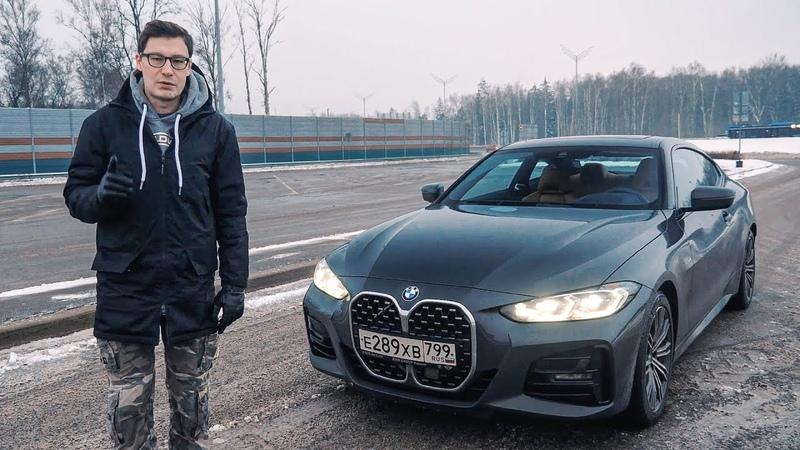 БЕСТОЛКОВАЯ ЧЕТВЕРКА БМВ За что переплачивать Тест драйв и обзор купе BMW 420d