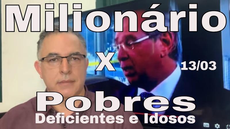 BRASIL EM CRISE E GUEDES PROMETE AÇÃO CONTRA DEFICIENTES E APOSENTADOS BOLSONARO O INCAPAZ