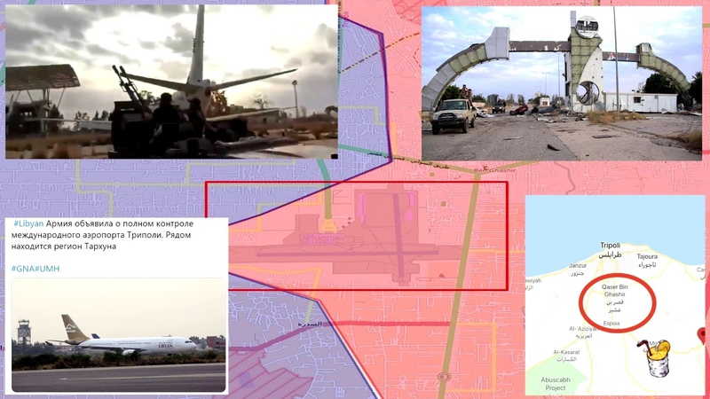 Цена предательства бегство путинских вояк спровоцировало крах Хафтара в Триполи
