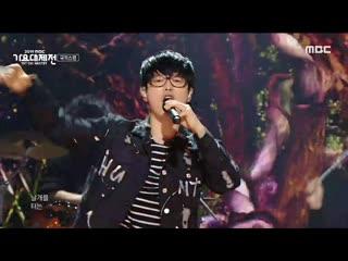Gukcasten -  Lazenca, Save Us @ 2019 MBC Gayo Daejejeon 191231