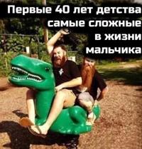 Овсяник Дмитрий