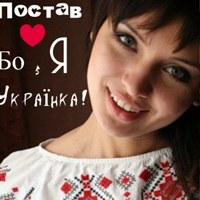 Личная фотография Партіи Ренесансу-України