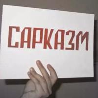 Гумбин Александр
