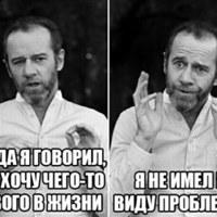 Фотография анкеты Karina Letuchaya ВКонтакте