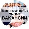 ВaKaнSии   Павшинская пойма
