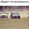 Магомед Висаитов