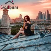 Фото профиля Марии Кровельниковой