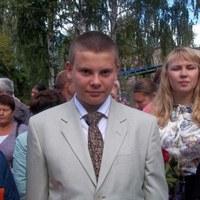 Фотография анкеты Константина Валочкина ВКонтакте