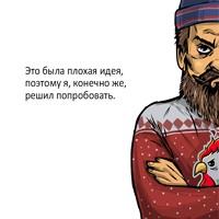Praid Vadim