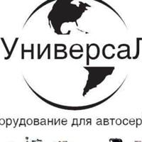 Фото Профсервиса Профсервиса ВКонтакте