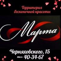 Фото профиля Юлии Черняховки