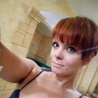 Фотография профиля Ольги Жуковой ВКонтакте