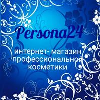 каприз профессиональная косметика красноярск