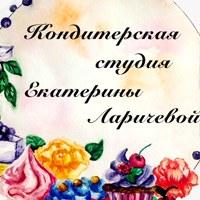 Фотография Екатерины Ларичевой