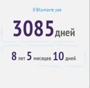 Рудской Иван |  | 2