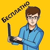 Ремонт Компьютеров Ноутбуков в Тамбове