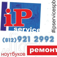 Фото Ip Servicespb