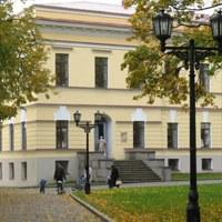 Логотип Новгородская областная научная библиотека