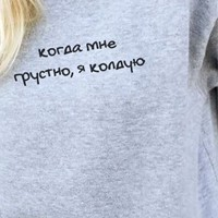 Сергеева Марианна