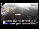 В Иране за голову Трампа назначили награду 80млн$