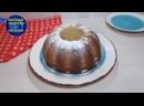 Такого пирога вы еще не ели. Вкусный пирог с ореховой начинкой.
